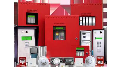 Alarmas contra incendio - Sistemas de seguridad contra incendios ...